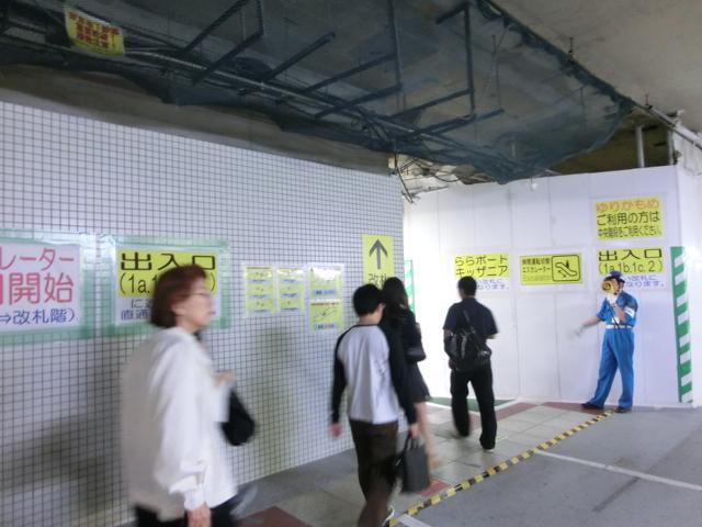 豊洲駅 月島側の改札完成