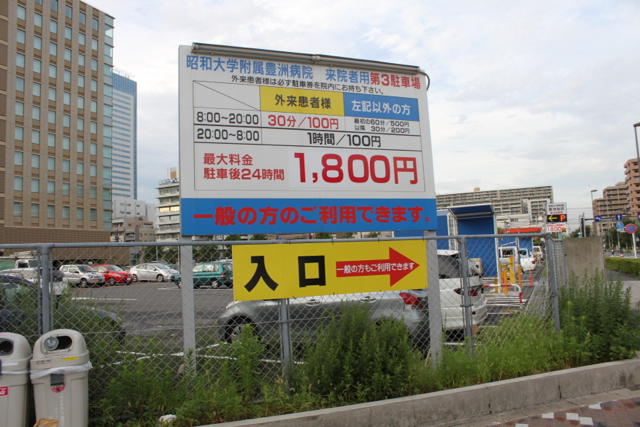 (仮称)昭和大学豊洲看護師寮