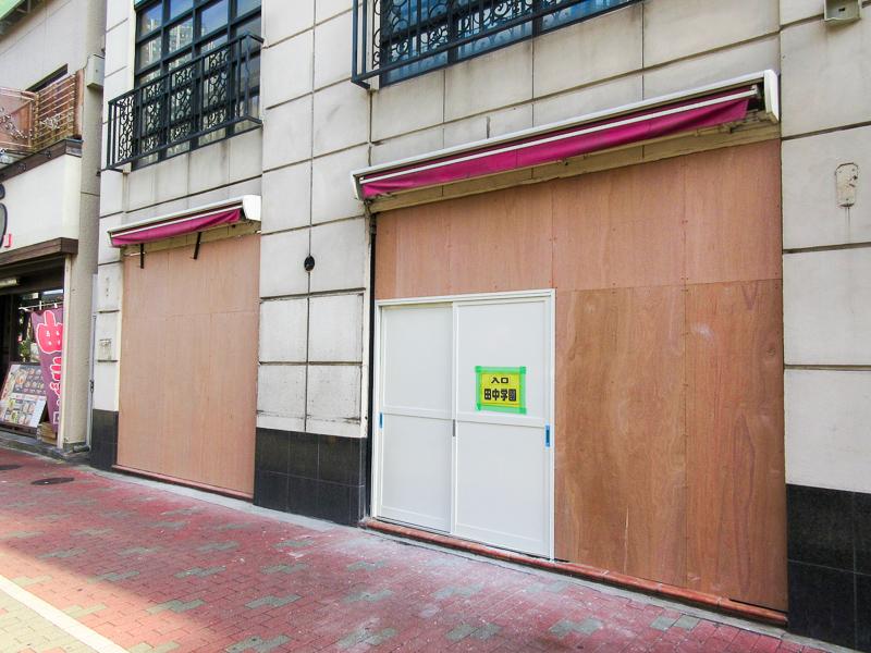 豊洲四丁目のパチンコ屋「ラ・メール」の空きテナントは・・