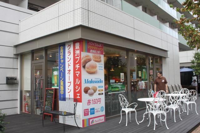 豊洲でフラダンス〜ハワイアンカフェ naninani