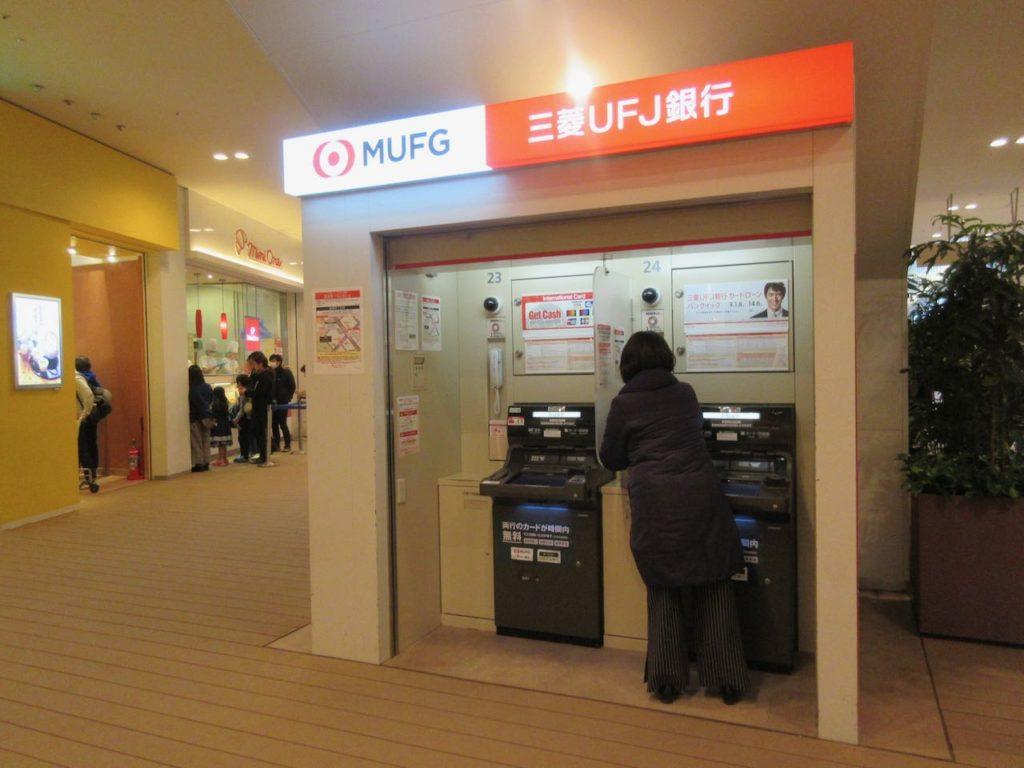 三菱UFJ銀行 ATM 2020年1月7日閉鎖