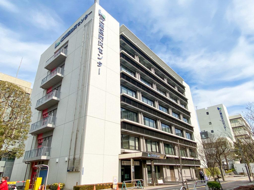 江東区防災センター