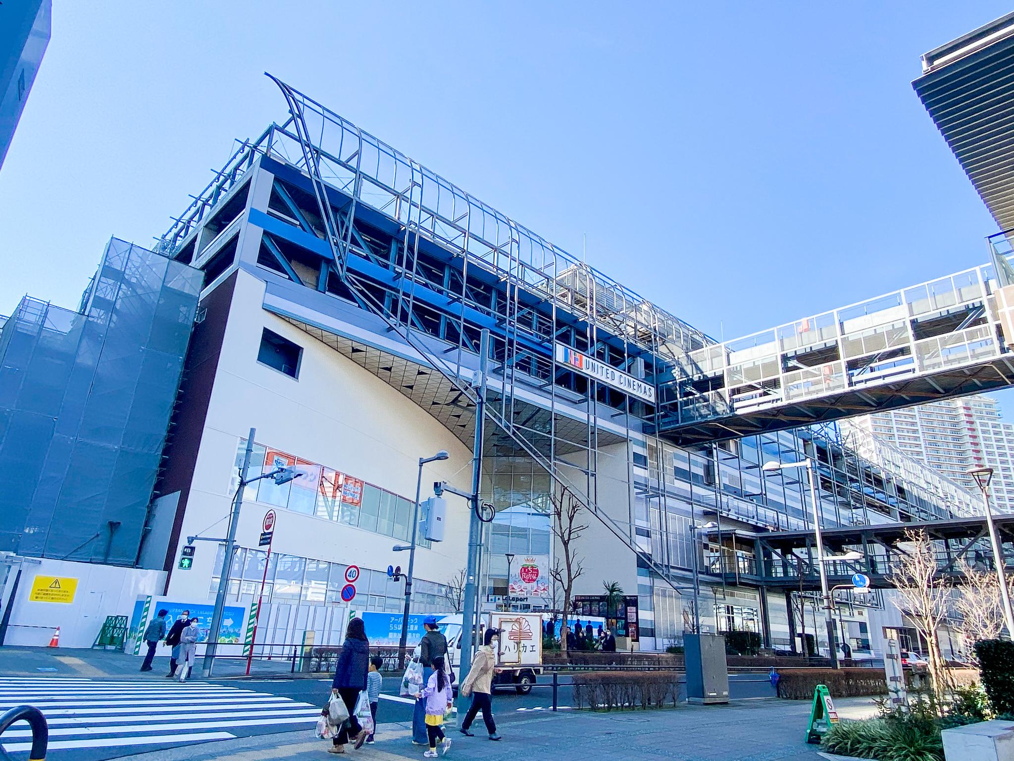 本館から「ららぽーと豊洲1」へ・・リニューアル&新規オープン準備中!